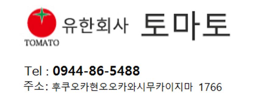addres korea